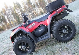 Квадроцикл Can-Am Outlander 400 EFI 4x4 - код 23943