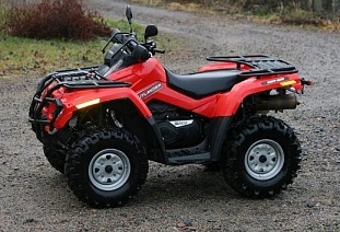 Квадроцикл Can-Am Outlander 800 EFI 4x4 - код 23948